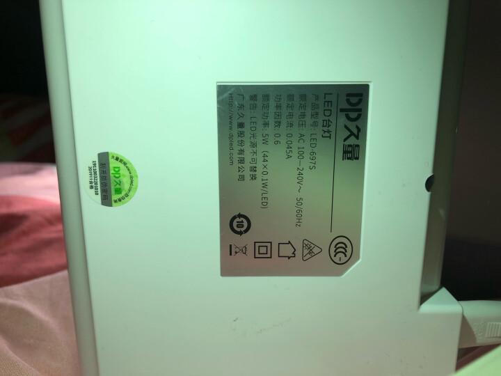 久量(DP)led充电台灯折叠便携台灯床头学生宿舍4000毫安充电宝多功能灯DP-J07防爆 应急 晒单图