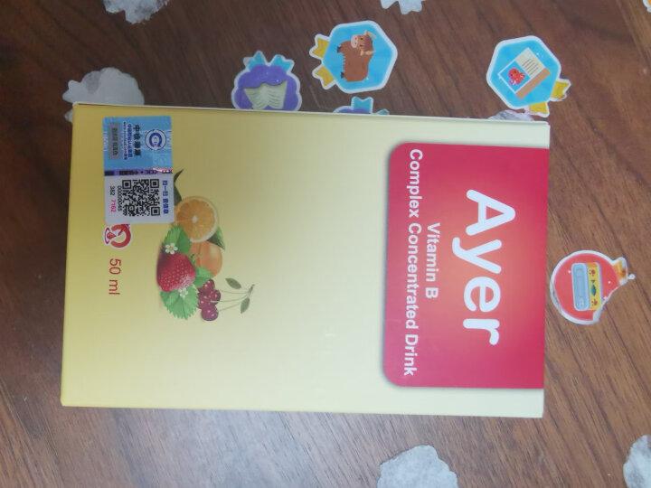 Ayer艾儿VB樱桃味浓缩饮液进口50ml营养补充液儿童成人可用带刻度管吸管 晒单图