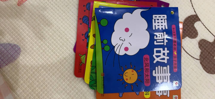 0-3岁早教必读:睡前故事(套装共10册)(邦臣小红花出品) 晒单图