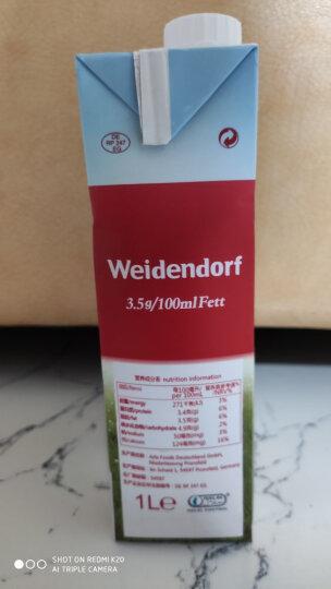 德国进口牛奶 德亚(Weidendorf)全脂纯牛奶 早餐奶 高钙 1L*12盒 整箱装(新老包装随机发货) 晒单图