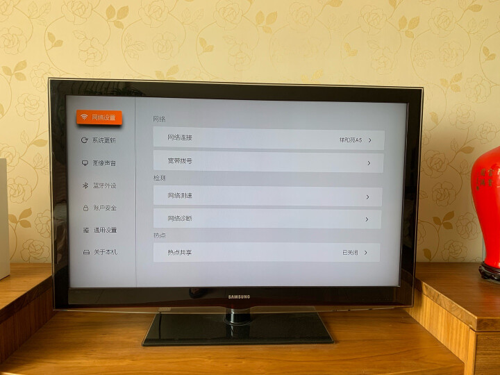 创维(Skyworth)T1π智能网络电视机顶盒4核 安卓电视盒子高清播放器wifi+网口 晒单图