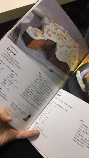 小嶋教你做蛋糕 晒单图
