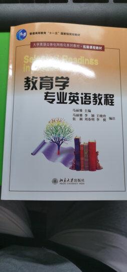 大学英语立体化网络化系列教材·拓展课程教材:英汉互译教程 晒单图