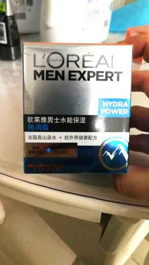 欧莱雅LOREAL 男士水能保湿强润霜50ml(男士护肤 面霜 护肤品 补水保湿 密集滋润) 晒单图