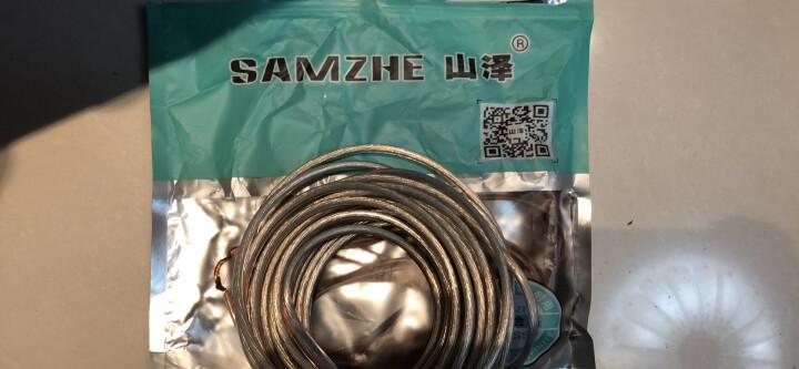 山泽(SAMZHE)发烧级音箱线 200芯25米 纯铜工程级音响线 音频线 喇叭功放连接线音箱连接线 vd-2025 晒单图