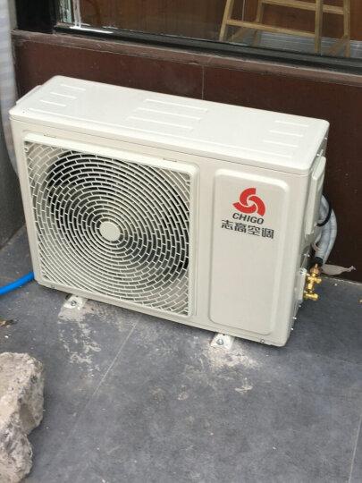 志高(CHIGO)正1.5匹 变频 空调挂机 智能 冷暖 京鱼座智能(NEW-GV12BJ9H3Y2) 晒单图