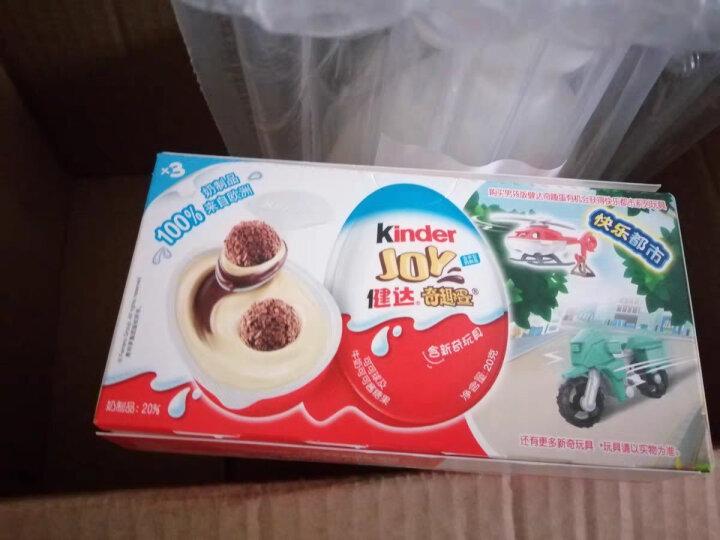 KinderJoy健达食玩奇趣蛋(女孩版) 儿童零食玩具 休闲食品 3颗装60g 晒单图