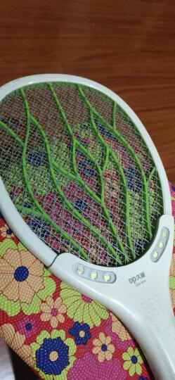 久量(DP) 电蚊拍充电式 灭蚊拍家用led灯灭蝇拍大网面强电压灭蚊蝇安全三层防护网 升级款锂电池大网面粉色 晒单图
