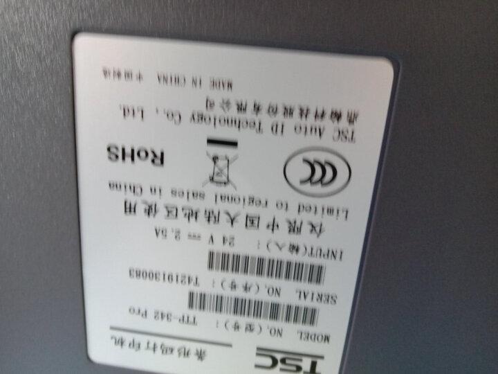 TSC台半TTP-342E/243EPro标签打印机热敏打印机条码二维码水洗唛不干胶 固定资产标签机 荧光色 晒单图