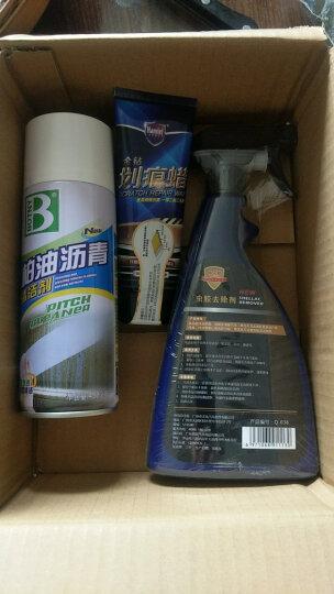 保赐利柏油沥青清洁剂450ML 车用清洁剂漆面虫胶沥青清除剂去除胶剂汽车清洁剂 晒单图