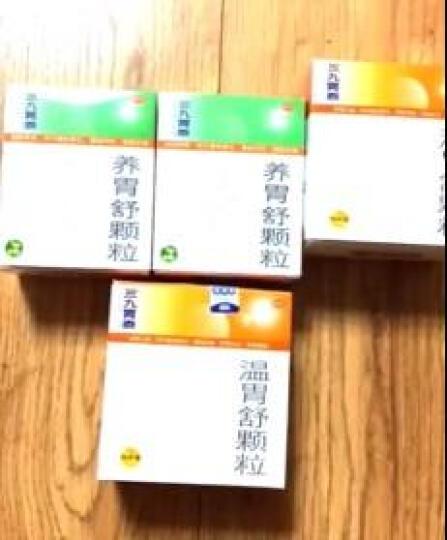 21金维他 多维元素片(21) 60片 多种维生素及矿物质 晒单图
