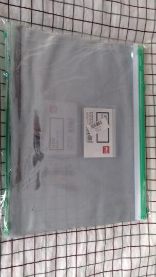 得力(deli)12只A4透明拉链袋 文件袋 拉边袋 资料袋 单色随机5526 晒单图
