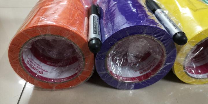 彩色封箱打包胶带 封箱胶带宽胶带大卷胶带分色胶带可定制定做印字LOGO 紫色/7.0cm宽70米长(3卷装) 晒单图