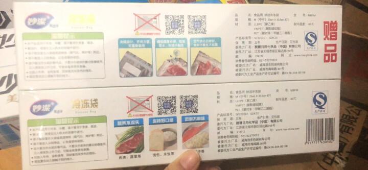 妙洁 冷冻袋镀铝膜 12只大号冰箱海鲜冷冻袋 低透气率组合装 晒单图