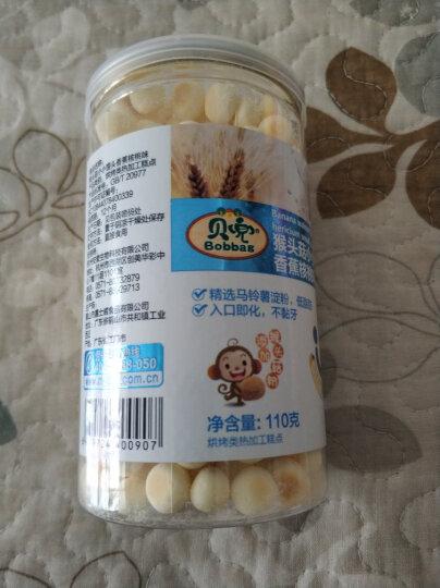 贝兜蛋黄牛奶味小小馒头 猴头菇磨牙饼干奶豆儿童零食 110g/罐 晒单图