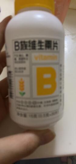 养生堂天然维生素C咀嚼片70片+维生素B族片30片组合(约1月量)vc 增强免疫力 vb 晒单图
