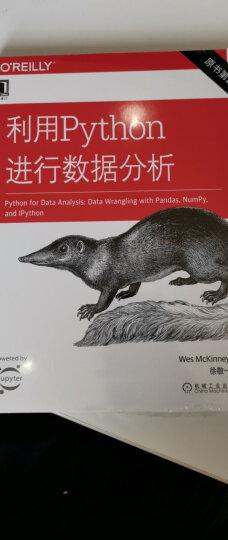 利用Python进行数据分析  原书第二版 华章图书 O'Reilly精品图书系列 晒单图