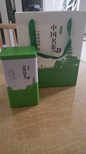 2020春茶高山云雾绿茶 茶叶散装新茶罐装毛尖日照绿茶雪青崂山绿茶 张天桥 500g罐装配手提袋 晒单图