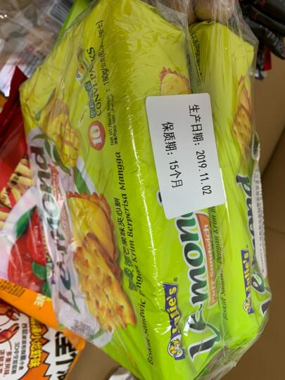 土斯(Totaste) 清新柠檬味夹心饼干 酥脆可口 休闲零食蛋糕甜点心 实惠分享装380g 晒单图