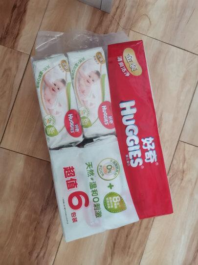 好奇Huggies 金装湿巾 80抽*6包 晒单图