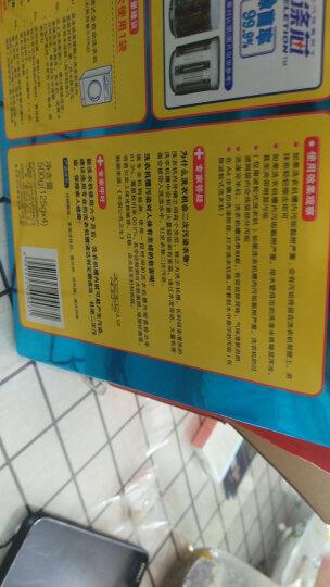 家安(HomeAegis) 洗衣机槽清洁剂超值特卖装125g*4袋 滚筒波轮洗衣机清洁除垢剂洗衣机清洗剂 非泡腾片 晒单图