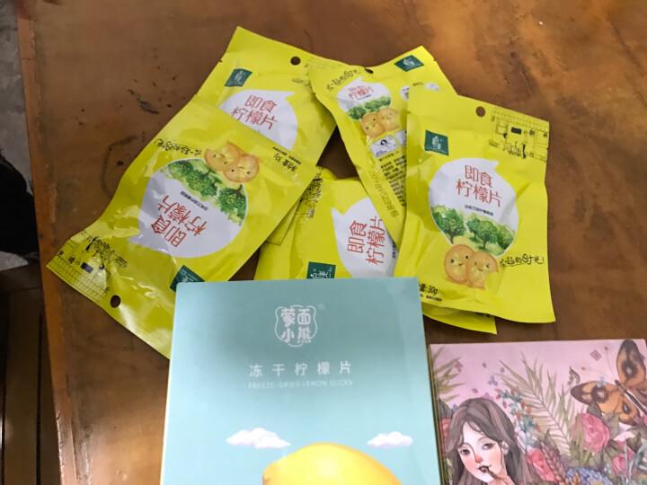 柠美 即食柠檬片 30g/袋 柠檬干即食零食水果干水晶柠檬片 晒单图