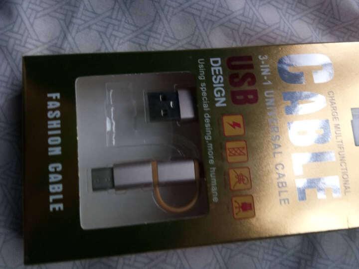 changni 数据线充电线二合一快充安卓 适用于 粉色 乐视1S/X500乐1/X608/X600 晒单图