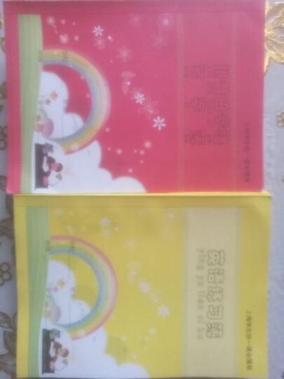 上海统一健生20本田字格本作业本子英语拼音练习数学小学生批发幼儿园1-2年级 英语练习簿 20本 晒单图