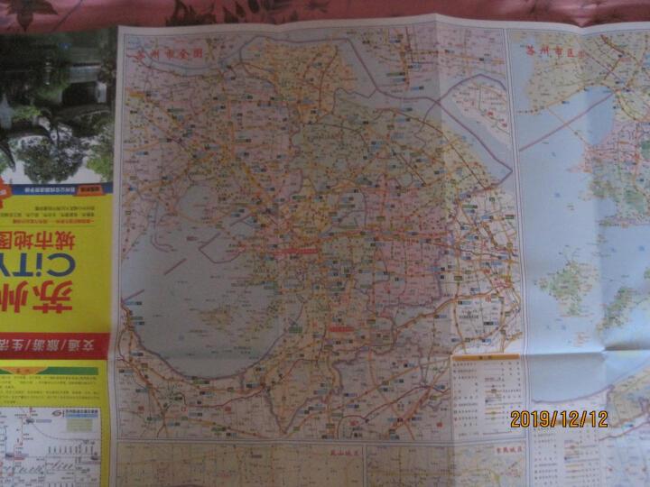 2020新苏州地图CiTY城市系列高清覆膜防水耐折交通旅游图 晒单图