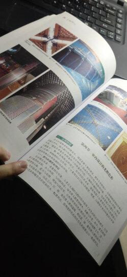 """普通高等教育""""十一五""""环境艺术设计专业规划教材:室内设计概论 晒单图"""