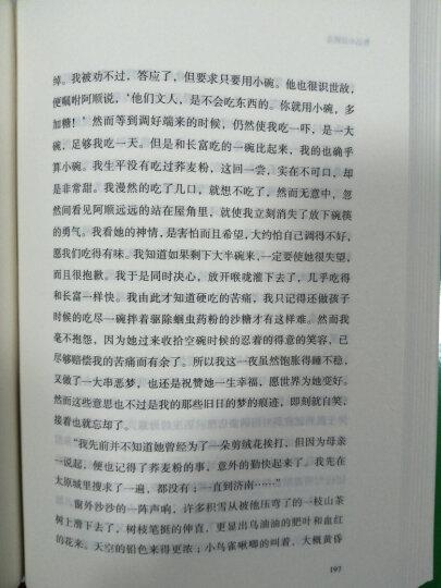 莎士比亚喜剧全集(套装全3册) 晒单图