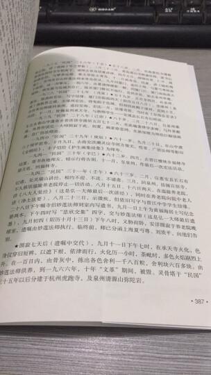 中国人的禅修 晒单图