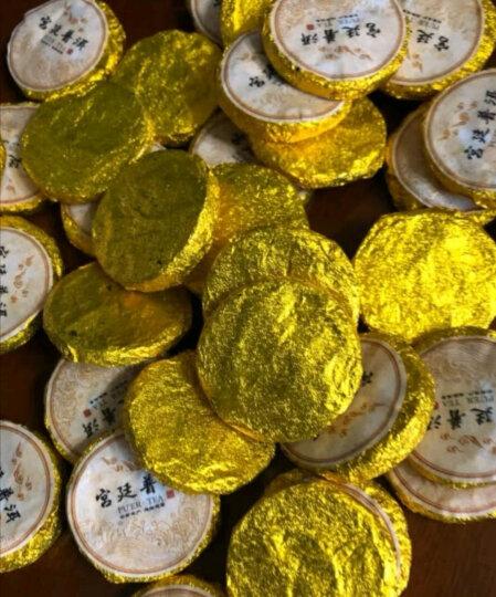热卖好茶 印象堂茶叶 云南普洱茶散装  礼盒装500克 越陈陈香熟茶宫廷小茶饼 晒单图