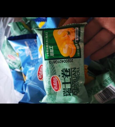 达利园 瑞士卷草莓味720g下午茶蛋糕点心休闲零食大礼包早餐软面包食品礼盒装(新老包装随机发货) 晒单图