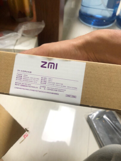 ZMI 紫米 太空充电宝/移动电源 (快充版) 6000毫安  聚合物电芯 QPB60 适用于安卓 苹果等 晒单图