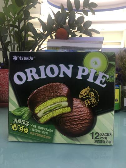 Orion 好丽友派 营养早餐点心零食 巧克力派 清新抹茶本味12枚432g/盒(新老包装随机发货) 晒单图