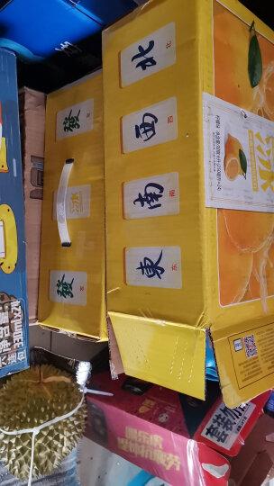 盼盼 饮料 清凉饮品柠檬茶 柠檬水果味 250ml*24盒 聚会送礼 整箱装 家庭礼盒装(新老包装随机发货) 晒单图