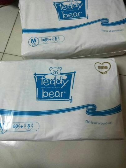 泰迪熊Teddy Bear超薄透气纸尿裤L22片(9-14公斤)婴儿尿不湿 晒单图