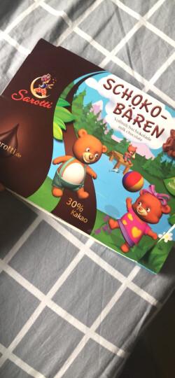 【满80减39】萨洛缇小熊牛奶巧克力礼盒 小孩礼物生日礼物 内卡可涂鸦 德国进口 德国进口【保质期到21年1月】 晒单图