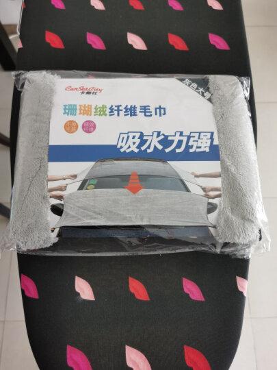 卡饰社(CarSetCity)洗车毛巾擦车布 3条装40*40cm 超细纤维吸水毛巾洗车布 擦玻璃抹布打蜡毛巾 汽车用品 晒单图