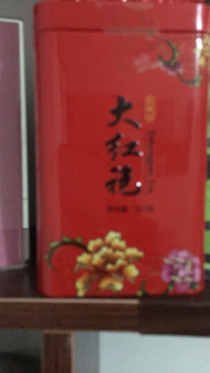 4罐装大红袍茶叶共500g 武夷山乌龙茶岩茶散装袋装雅鑫苑礼盒装雅DA大红袍 晒单图