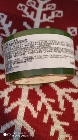 韩国进口 自然共和国 原自然乐园芦荟舒缓保湿乳液160ml(新包装)补水保湿 柔嫩肌肤 乳液女 晒单图