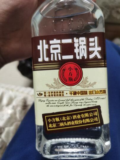 永丰牌北京二锅头白酒出口型小方瓶永丰二锅头42度500ml清香型白酒42°纯粮食酒 出口小方瓶 三色3瓶装 晒单图