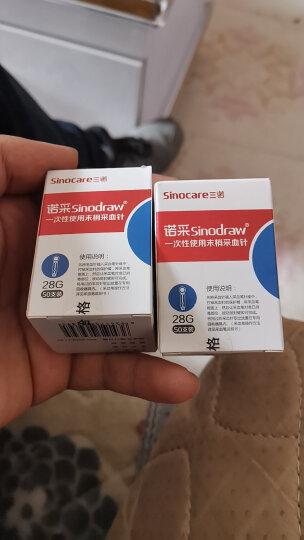 三诺(SANNUO)亲智血糖仪家用 免调码测血糖 血糖仪糖尿病孕妇试纸家用测血糖 50支瓶装套装 晒单图
