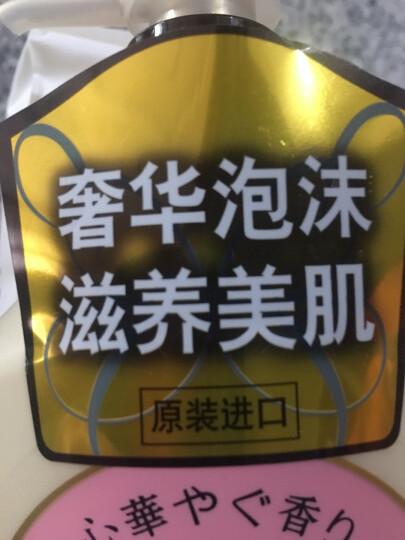 资生堂可悠然(KUYURA)香氛美肌沐浴露(欣怡幽香)550ml(日本原装进口沐浴乳/沐浴液/滋润保湿) 晒单图