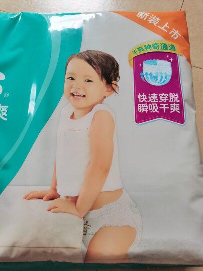 帮宝适超薄干爽绿帮拉拉裤L120片(9-14kg)大码裤型纸尿裤尿不湿瞬吸干爽 晒单图