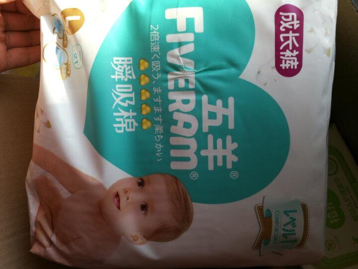 五羊FIVERAM拉拉裤 瞬吸棉成长裤L21片(9-14kg) 晒单图