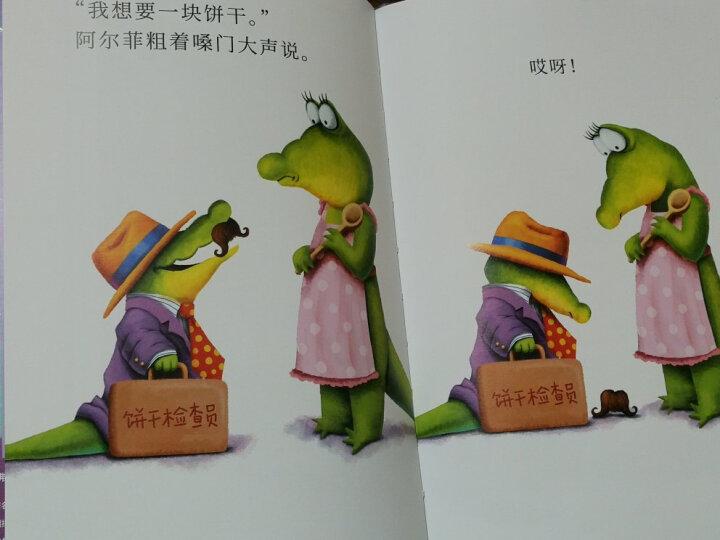 虫子旁 入选2014中国好书 晒单图