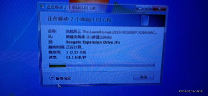 希捷(Seagate)1TB USB3.0移动硬盘 睿致系列 (免费数据救援 9.6mm轻薄便携 高速传输 金属面板) 银色 晒单图