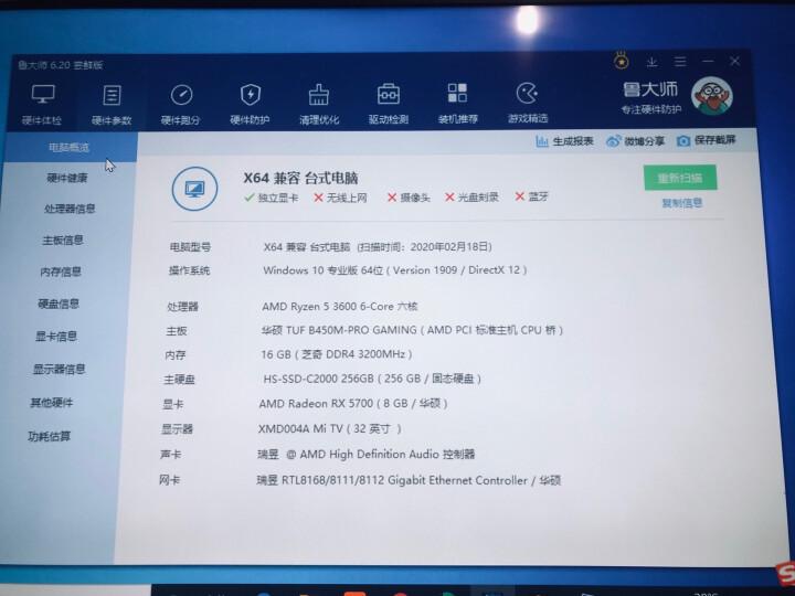 希捷(Seagate)4TB 128MB 7200RPM 企业级硬盘 SATA接口 希捷银河Exos 7E8系列(ST4000NM0035) 晒单图